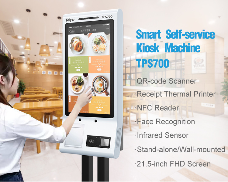 TPS700 : Touch Screen Android Fast Food Self Service ...
